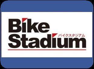 バイクスタジアムの業務内容のイメージ